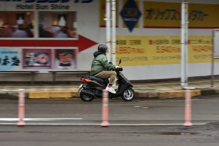Comment avoir une assurance scooter Yamaha ?